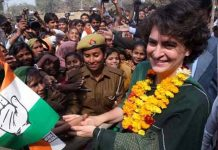 Priyanka Craze In Congress