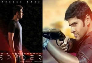 Spyder Hindi movie no more