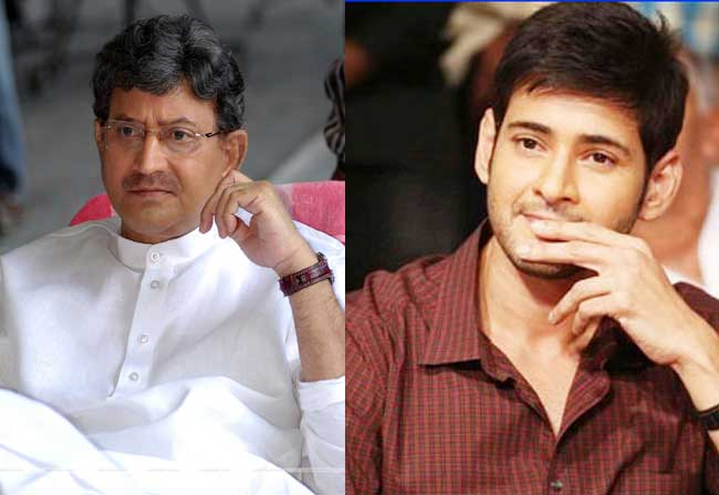 Super Star Krishna Guest Role In Bharath Ane Nenu Movie