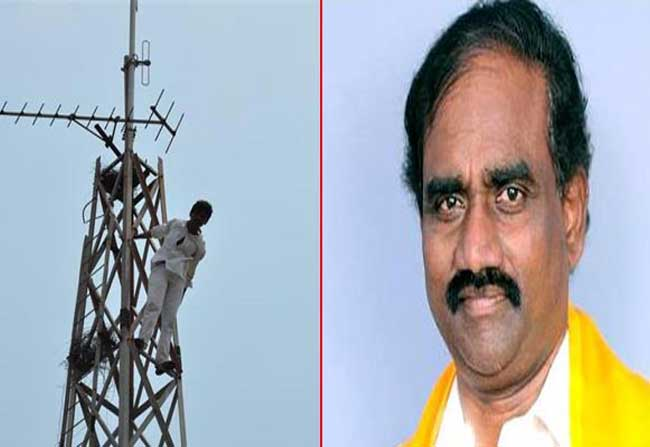 TDP Follower To Climb The Cell Tower
