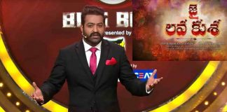 Jr NTR in Bigg Boss House to Promote Jai Lava Kusa Movie