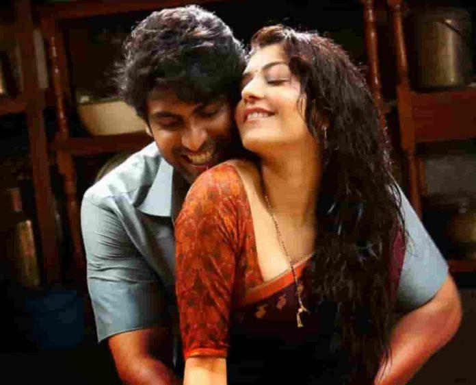 Nene Raju Nene Mantri Movie Romance Highlight