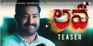 Jai Lava Kusa New Teaser-Introducing Jai