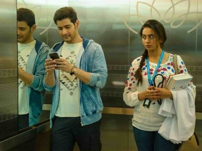 Mahesh Babu Spyder Movie Shooting Completed