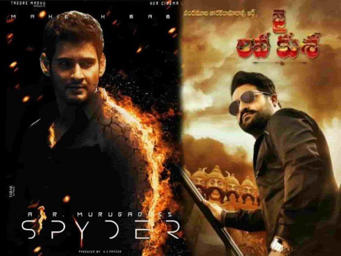 Spyder and Jai Lava Kusa Movies in Overseas