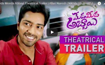 Meda Meeda Abbai Theatrical Trailer