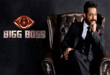 case against telugu Big Boss
