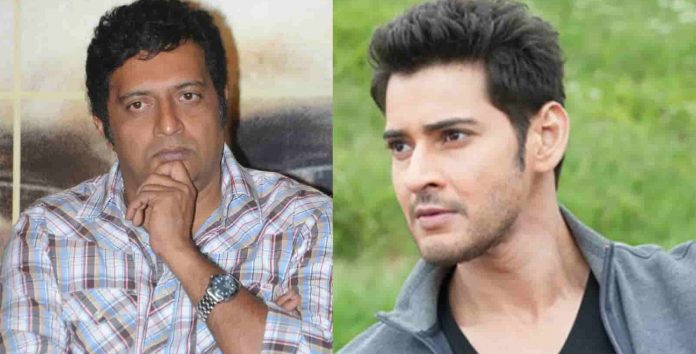 Mahesh Bharat Anu Nenu Movie Shooting delay of Prakash Raj