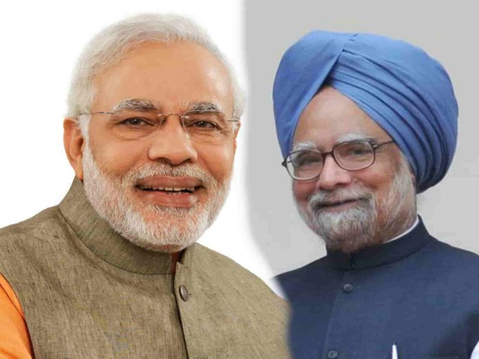 Difference between Narendra Modi and Manmohan Singh as PM