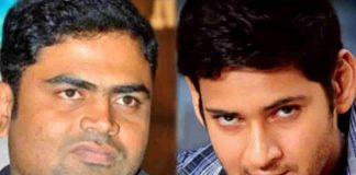 Mahesh Babu and Vamsi Paidipally combination movie start, Vamshi Paidipally: Mahesh Babu's next film with Vamshi Paidipally, Vamshi Paidipally: Mahesh Babu's next with Vamsi Paidipally, Mahesh Babu's landmark 25th film under the direction of Vamsi paidipally, Super Star Mahesh Babu Vamsi Paidipally, Vamsi Paidipally to direct Mahesh Babu
