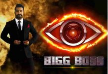 NTR Bigg Boss Show Demanded to Stop the Show