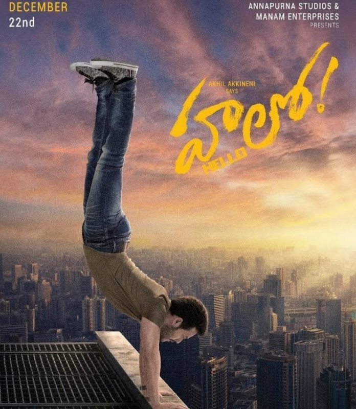 Akhil Hello Movie First Look Teaser Released by Celebrity Stars