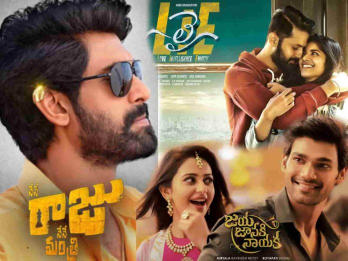 August 11 Tollywood 3 Movies Releasing where Producers are Worrying