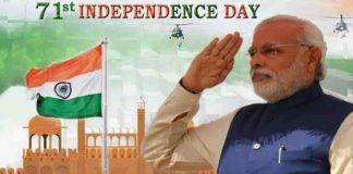 PM Narendra Modi Speech at Independence Day 2017 Flag Hosting