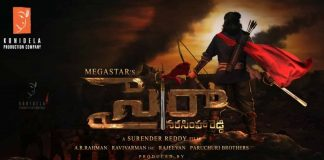 Chiru 151 movie SyeRaa Narasimha Reddy First Look and Cast and Crew
