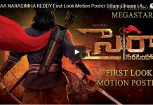 Chiru First Look of Sye Raa Narasimha Reddy Movie