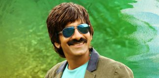 Bad news to Mass Maharaj Raviteja fans