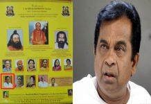 Brahmanandam gets Subbarami Reddy's birthsay invitation