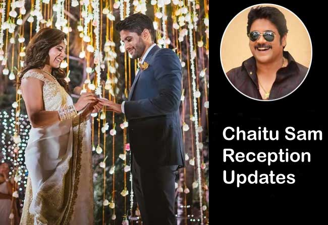 Chaitanya Samantha Reception Updates