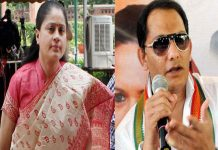 Congress Party Depending Azharuddin Ramulamma
