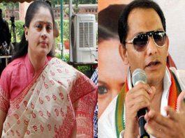 Congress Party Depending Azharuddin Ramulamma