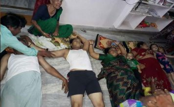 Family Committed Suicide