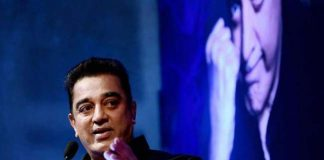 Kamal Haasan Announce New Political Party