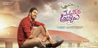 Meda Meedha Abbayi Review