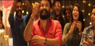 Mohanlal Shook Legs for Jimikki Kammal