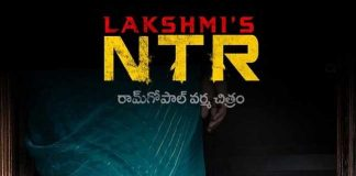RGV Lakshmi's NTR First Look