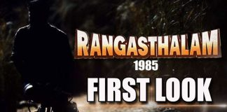 Rangasthalam first look