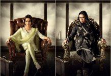 Shraddha Kapoor Haseena movie