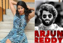 Shravya Reddy Comments Arjun Reddy Movie