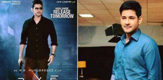 Mahesh Babu Spyder Movie New Looks