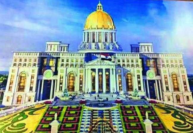 This Secretariate Design Is Not Yet Confirmed