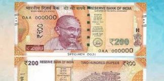 Three months Rs. 200 notes