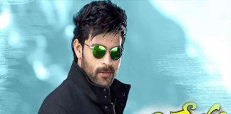 Varun tej next movie title Tholiprema