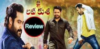 Jai Lava Kusa Movie Telugu Bullet Review