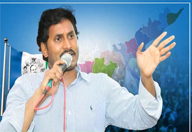 YCP leaders Regrets Nandyala Defeat