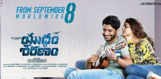 Yuddham Sharanam Movie Preview