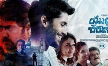 Yudham Sharanam Review