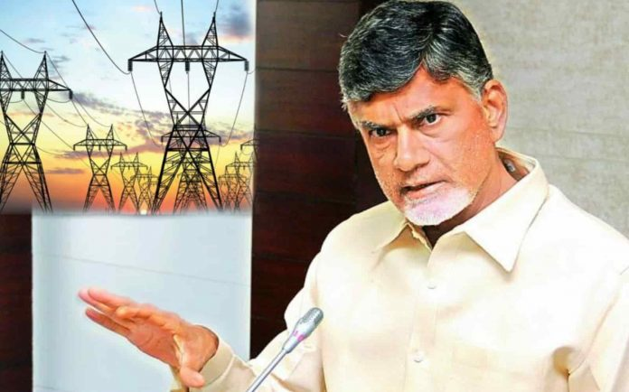 Electricity charges will not increase by AP CM Chandrababu
