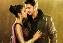 Mahesh Spyder Movie Audio Launch Details