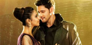 Mahesh Spyder Movie Audio Launch Details