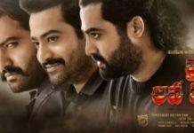 Jai Lava Kusa Movie Movie First week Box Office hopes