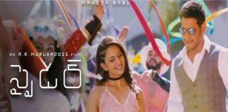Ciciliya song released by Rakul Preet Singh on Twitter