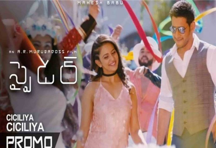Ciciliya song released by Rakul Preet Singh on Twitter
