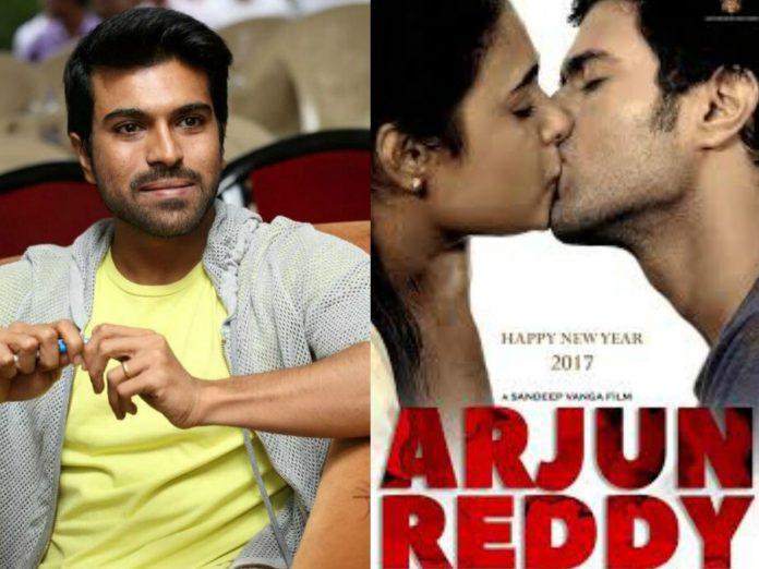 Ram Charan Tej Appreciated Arjun Reddy Movie