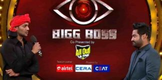 Shockingly Prince Eliminated in NTR Bigg Boss Show