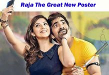 ⁠⁠⁠Ravi Teja Raja The Great Movie new Poster release